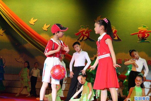 情景舞蹈《小松树快长大》