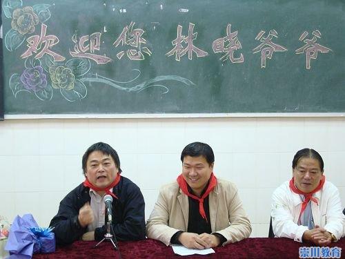 著名画家林晓教授到陆洪闸小学讲学