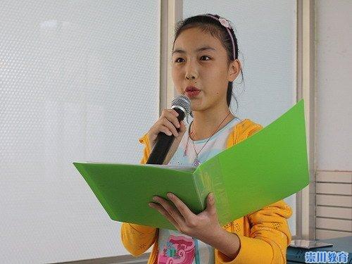 三成同创的手抄报-实验小学 推广普通话