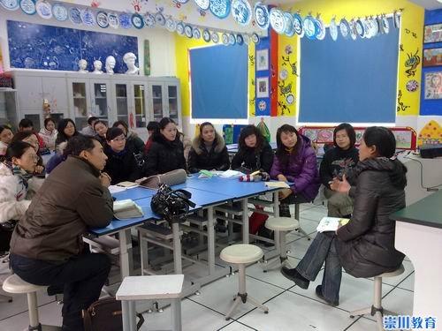 崇川区构建小学数学高效课堂第一次研讨活动在天元小学举行