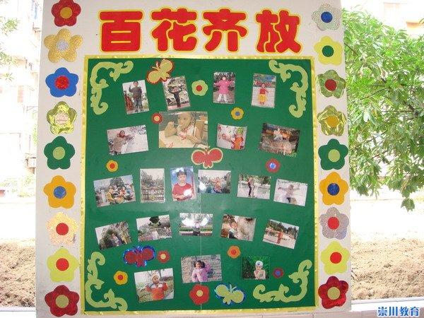 植物角布置标语幼儿园