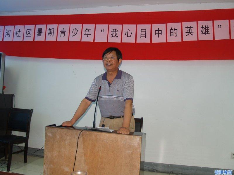 新桥中学社区教育实践活动