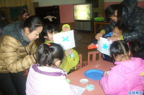 学田幼儿园开展科学领域教育观摩活动