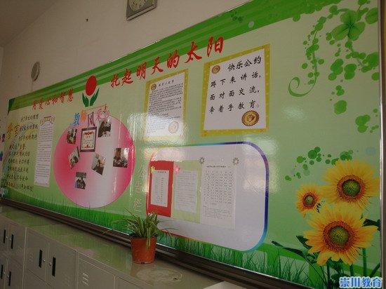 """自创建""""四化""""教师办公室评选活动启动以来"""
