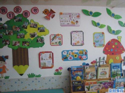 新桥幼儿园开展书香班级环境创设评比活动