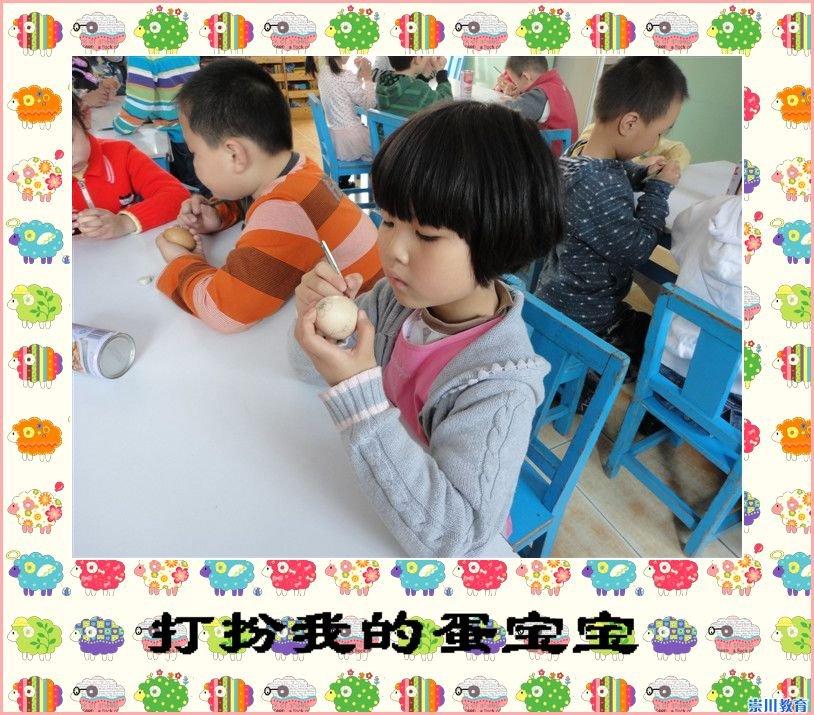 通过活动,让孩子们体验了立夏节的快乐,弘扬家乡立夏节的传统文化
