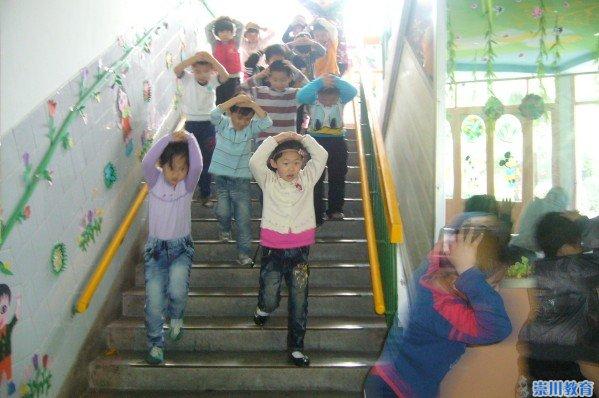 学田幼儿园进行逃生演习活动