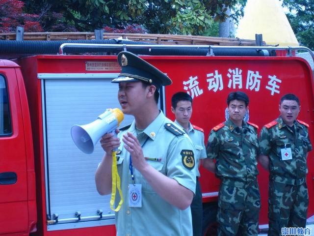 跃小幼儿园开展消防安全演练活动