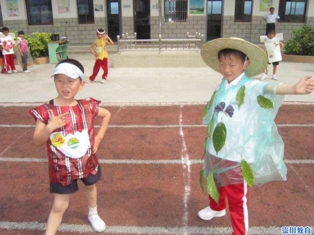 钟秀小学:我的环保服装秀