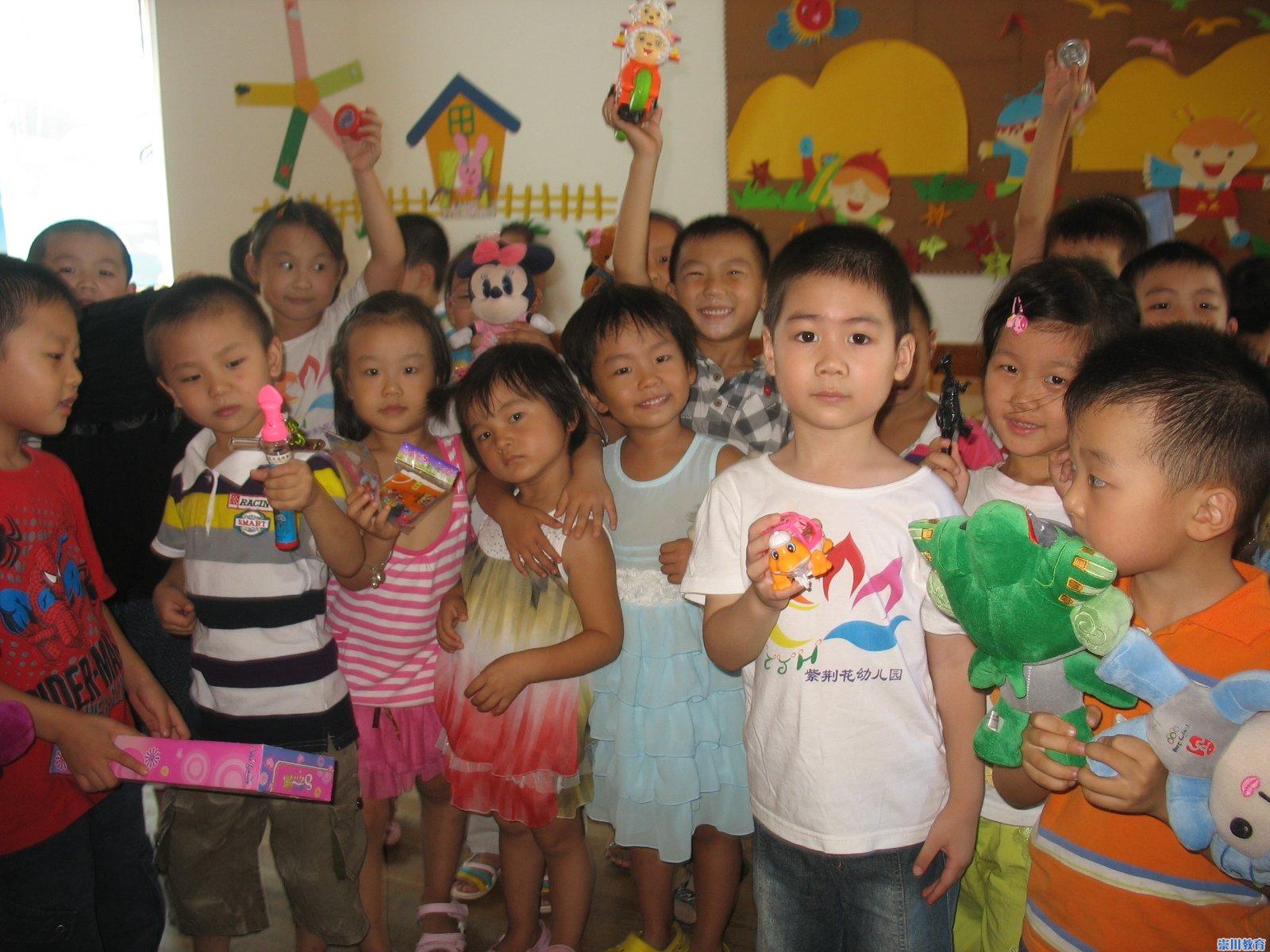 紫荆花幼儿园:特别的爱给特别的你