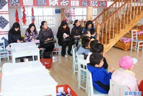 10年11月,按照学期教研计划,该园和南川幼儿园开展了年级组教研互