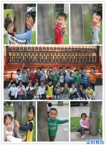 东方幼儿园大班小朋友一起走进