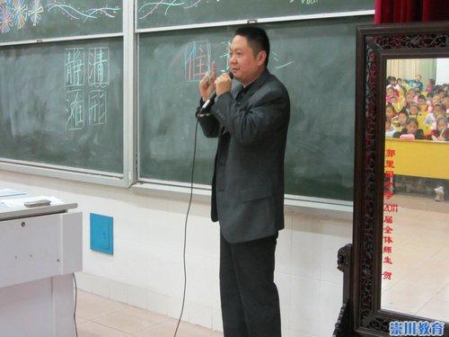 郭小学生积极参加江苏省书法等级考试