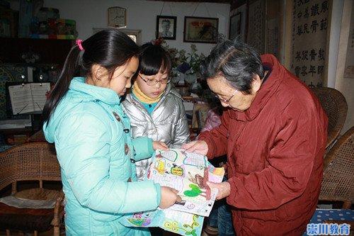 实验小学手抄报社团学生牵手孙术奶奶
