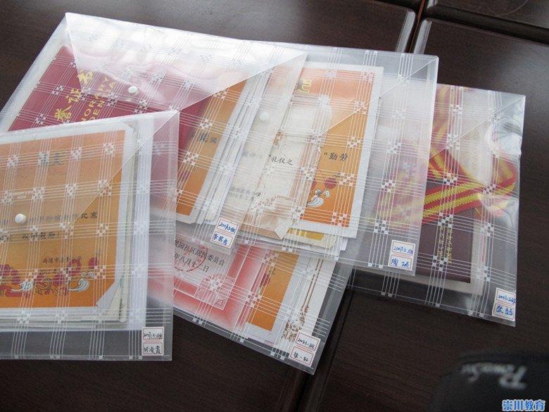 启秀小学: 学生成长档案袋,汇聚成长的喜悦