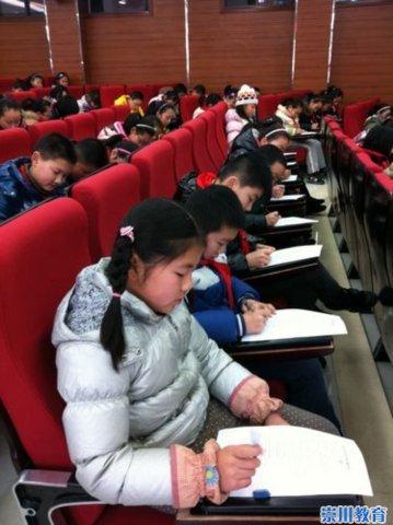 城中拼音进行小学v拼音生字问卷调查词语情况下册小学语文写学生图片