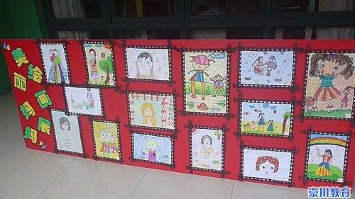 幼儿园画展边框布置图片