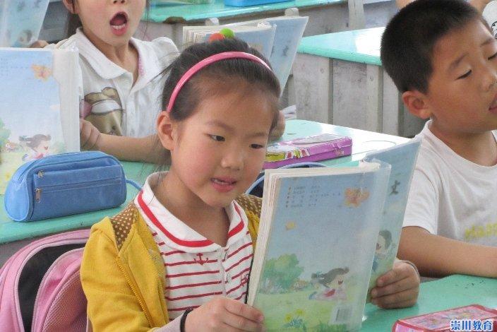 郭里园小学朗读中华诵,举行小学整班折纸v小学经典手工课走进ppt图片
