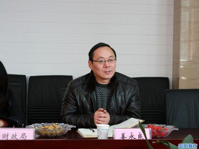 如东县政府代表团参观一附新校区
