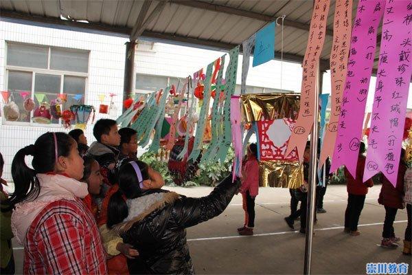 八一文明:金蛇独舞庆新年宁美小学闹元宵-崇川班级少年小学创建图片