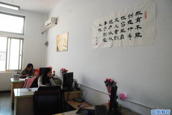 创建温馨,和谐的办公室,营造良好的教师办公室环境,提升学校的办学