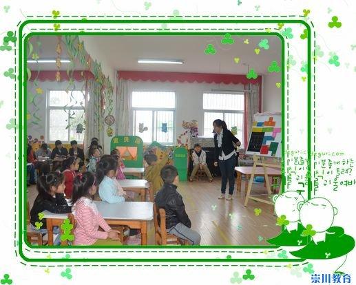 五山小学幼儿园迎来区数学组教研活动