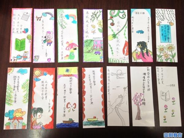 儿童书签制作图片,书签的做法,书签的做法