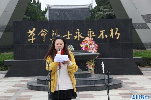 钟秀小学:缅怀革命先烈 富强中国之梦