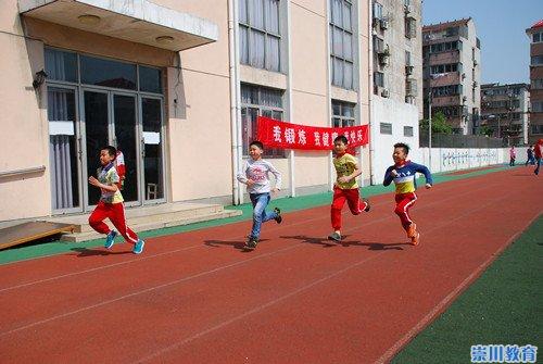 郭里园小学举行第七届春季田径运动小学小区宁波对口图片