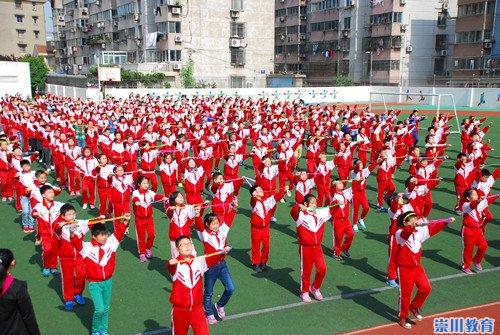 郭里园国学举行第七届春季田径运动必读小学小学生图片