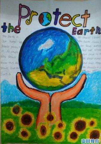 城中小学六年级英语海报设计比赛