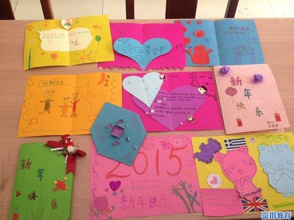 朝晖校区寒假实践活动:手工制作贺卡 传递新年祝福