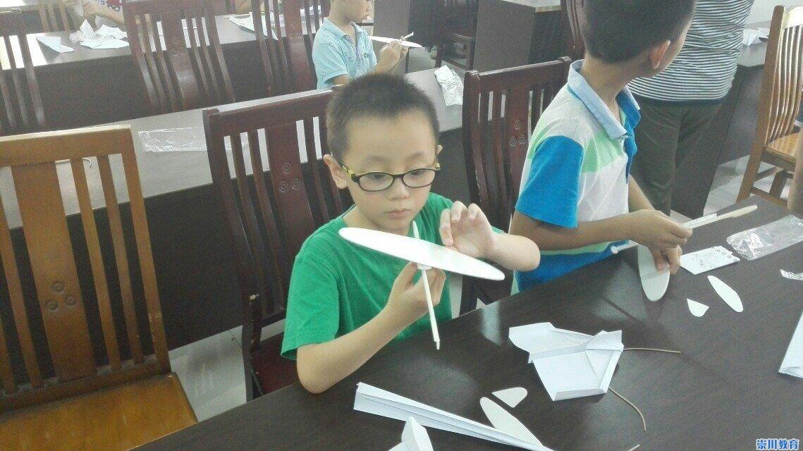模型飞机制作比赛