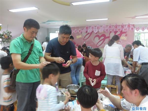 银花苑幼儿园举办亲子月饼diy活动