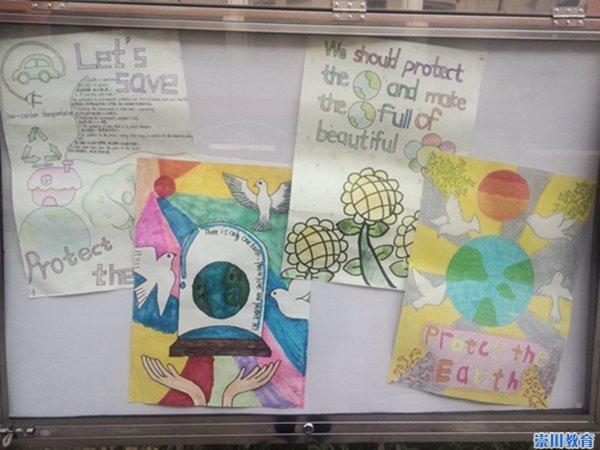 通师三附六年级举行英语海报设计比赛
