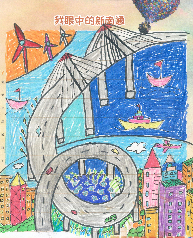 儿童画 2435_3000
