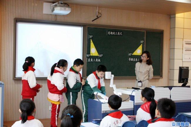 走进数学实践课堂 求索核心素养之路——通师一附学生