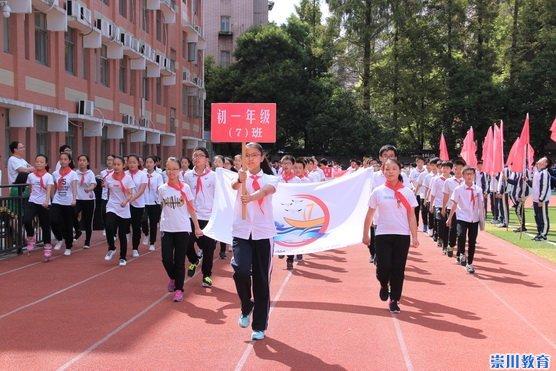 运动会 556_371图片