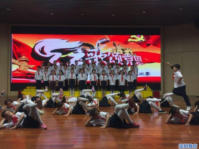 崇川学校 红星闪耀照我心,歌声飞扬爱国情 三年级 歌唱祖国 爱国歌曲