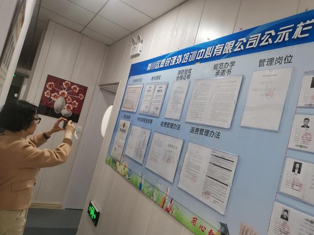 群文课外培训中心阅读检查到校督学共促课件新思锐喜迎教学设计及学校图片